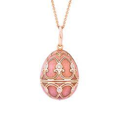 Rose Gold Pink Guilloché Enamel Egg Pendant