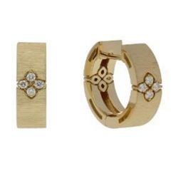 Love in Verona Small Yellow Gold Earrings Brushed